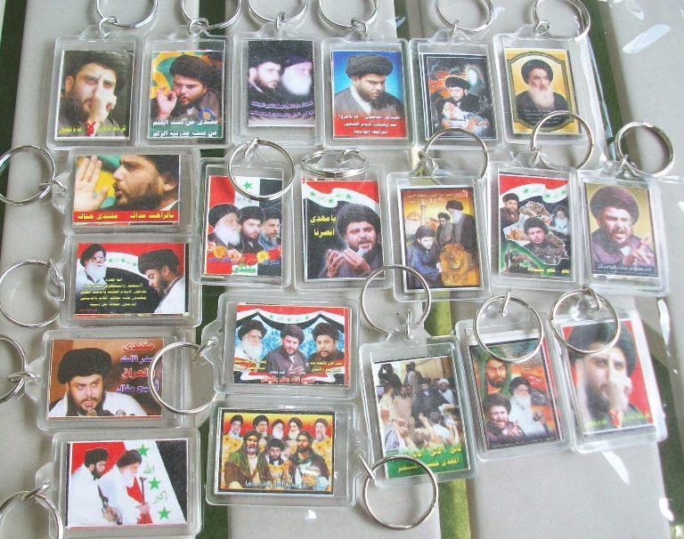 Muqtada-Al Sadr Keychains - Propaganda Pieces 00117