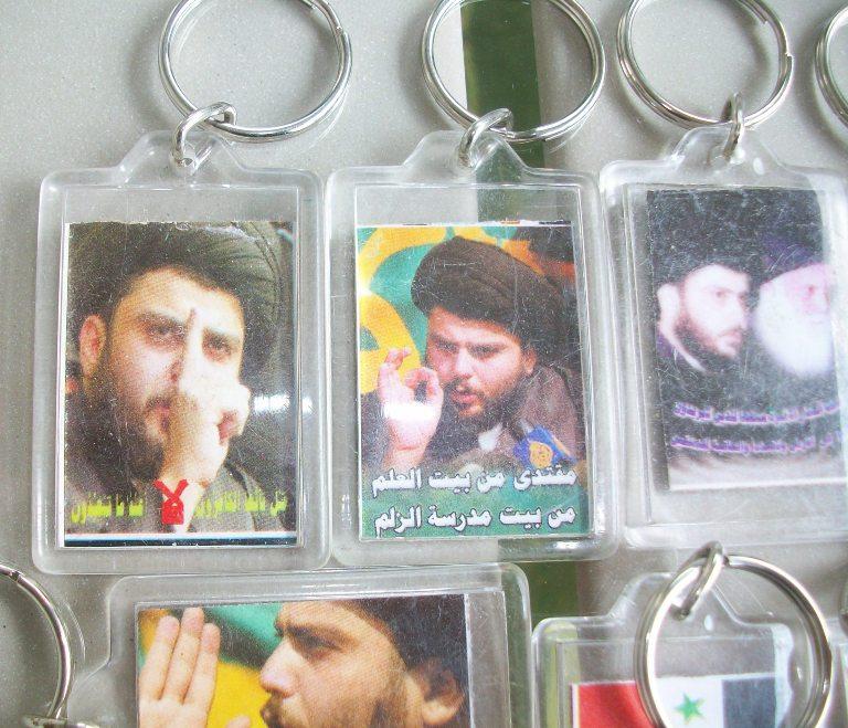 Muqtada-Al Sadr Keychains - Propaganda Pieces 00219