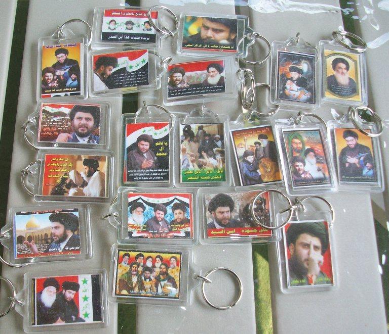 Muqtada-Al Sadr Keychains - Propaganda Pieces 00316