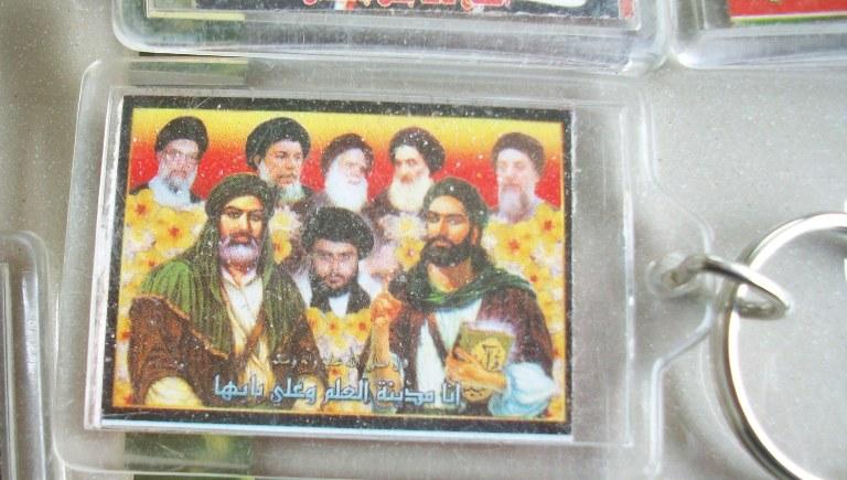 Muqtada-Al Sadr Keychains - Propaganda Pieces 00415