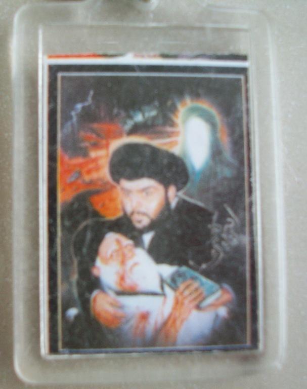 Muqtada-Al Sadr Keychains - Propaganda Pieces 00614