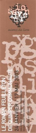 Bibliothèque de Quimper 038_1410