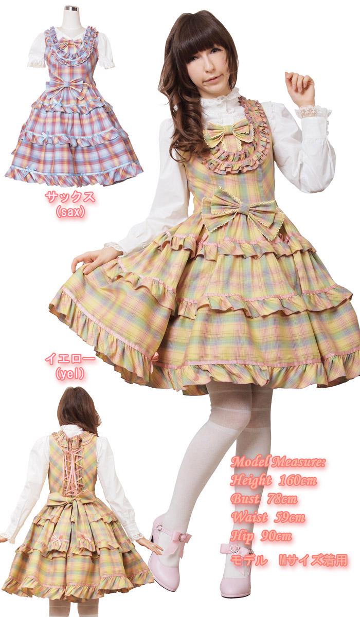 Les robes dont vous rêvez Robe_l10