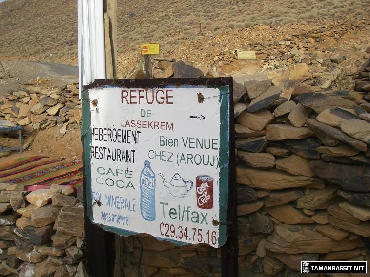 Travaux au sahara 287110