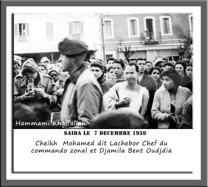 Saida la révolutionnaire Cheikh10