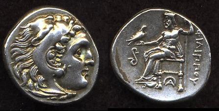 Las minas para la fabricación de monedas. 115