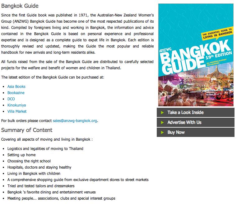 Bangkok aujourd'hui - Page 10 Screen10