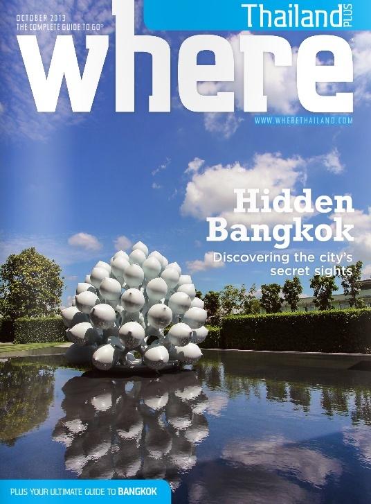 Bangkok aujourd'hui - Page 10 Screen16