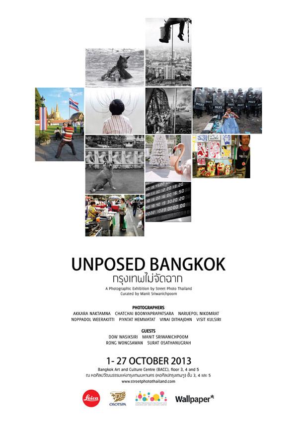 Bangkok aujourd'hui - Page 9 Unpose10