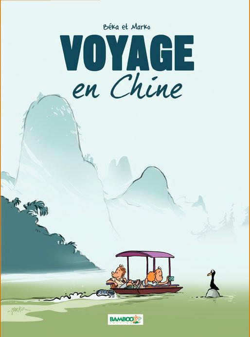 Voyage en Chine [Béka & Marko] Captur11