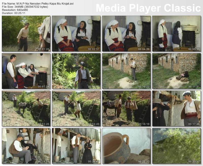 Македонски Стари Приказни [МТВ] - Page 7 M_n_p-10