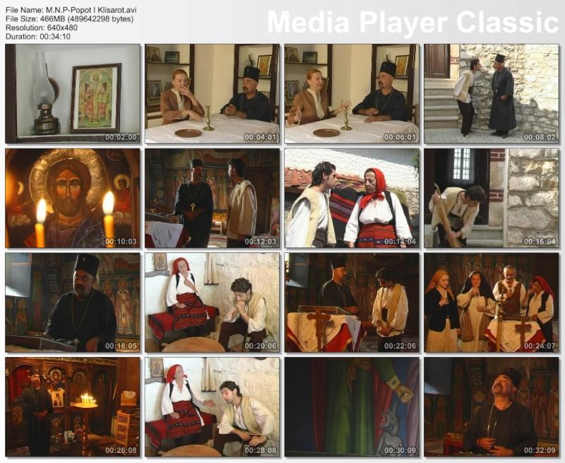 Македонски Стари Приказни [МТВ] - Page 7 M_n_p-11