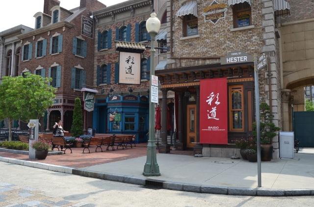 Belgian Geishas lost in Crazy Japan: Universal Studios Japan & Tokyo Disneyland + Disney Store [terminé] Dsc_1318