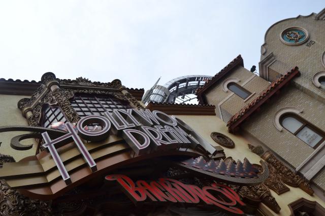 Belgian Geishas lost in Crazy Japan: Universal Studios Japan & Tokyo Disneyland + Disney Store [terminé] Dsc_1452