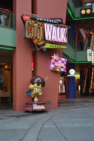 Belgian Geishas lost in Crazy Japan: Universal Studios Japan & Tokyo Disneyland + Disney Store [terminé] Dsc_1538