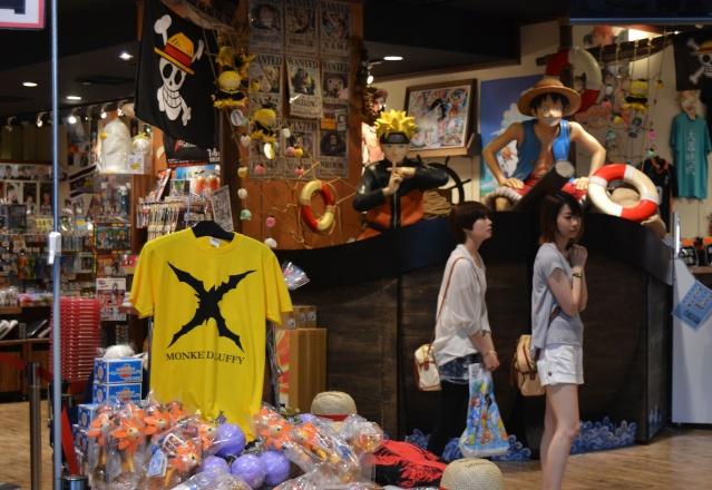 Belgian Geishas lost in Crazy Japan: Universal Studios Japan & Tokyo Disneyland + Disney Store [terminé] Dsc_1539