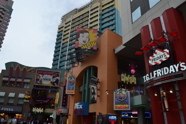 Belgian Geishas lost in Crazy Japan: Universal Studios Japan & Tokyo Disneyland + Disney Store [terminé] Dsc_1540