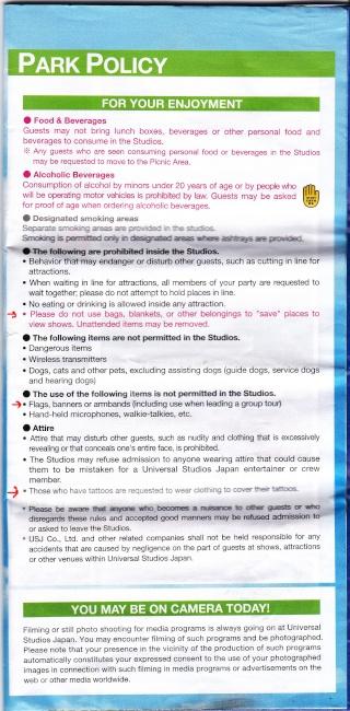 Belgian Geishas lost in Crazy Japan: Universal Studios Japan & Tokyo Disneyland + Disney Store [terminé] Park_p10