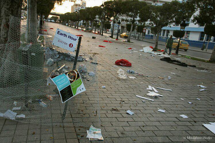 EARTH HOUR Tunisie 2013... 31496210