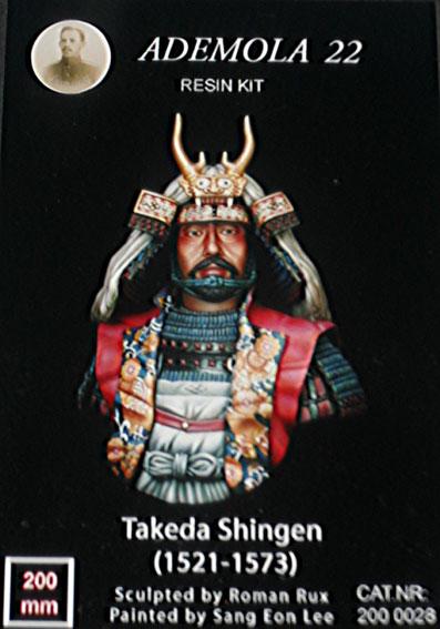 Samouraï:Takeda Shingen Samour10