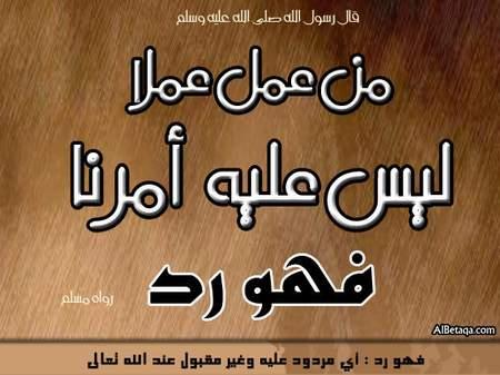 القاعدة الخامسة عشرة Bedaa011