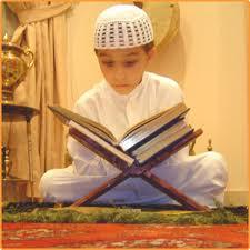 الجزء الأول: توحيد الله عز وجل Images29