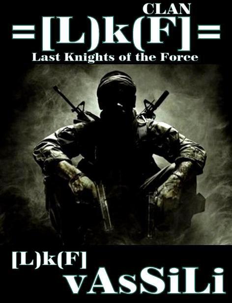 Lo que fue Last Knights of the Force y lo que aún puede ser 18158510