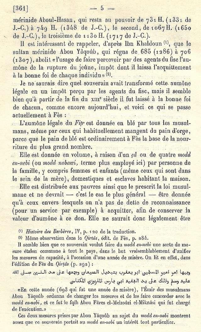 Alfred BEL : Note sur trois anciens vases de cuivre gravé trouvés à Fès et servant à mesurer l'aumône légale du fitr. Scan_b16