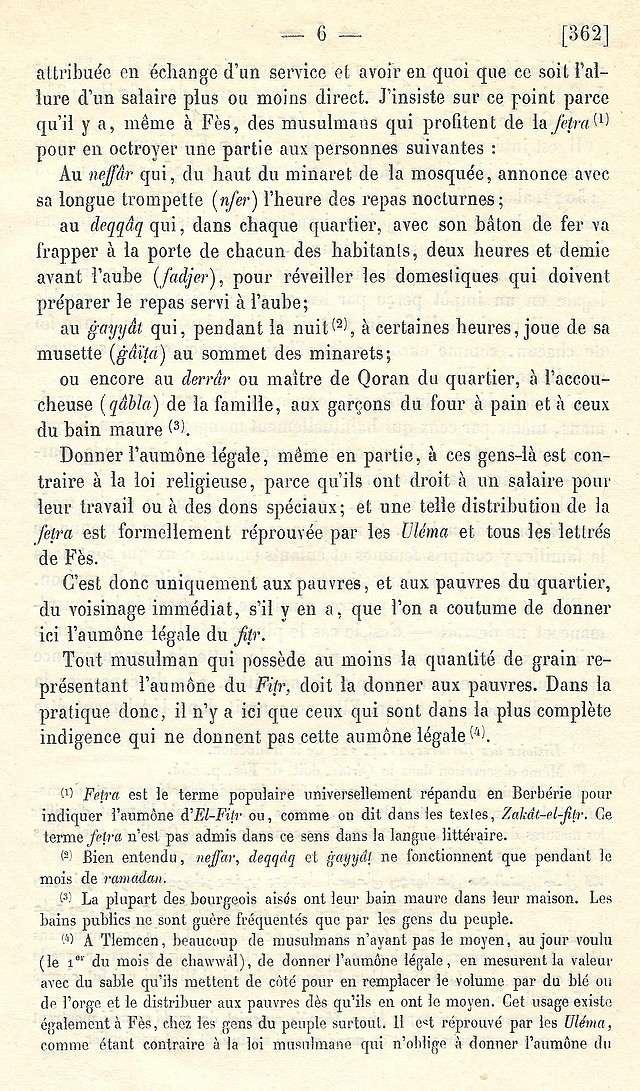 Alfred BEL : Note sur trois anciens vases de cuivre gravé trouvés à Fès et servant à mesurer l'aumône légale du fitr. Scan_b19