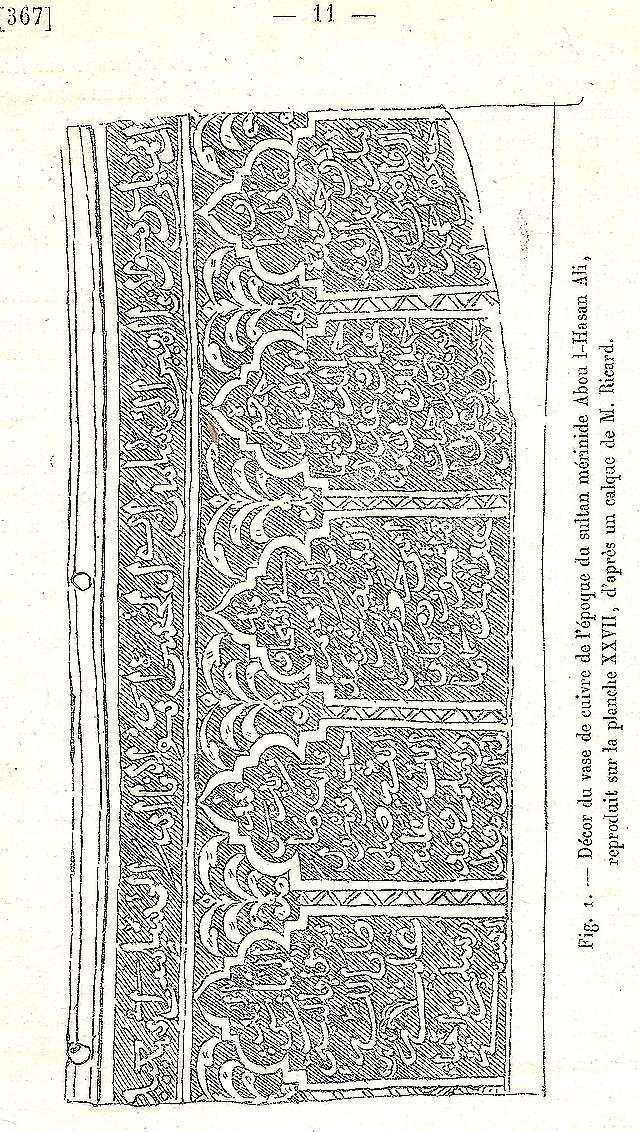 Alfred BEL : Note sur trois anciens vases de cuivre gravé trouvés à Fès et servant à mesurer l'aumône légale du fitr. Scan_b28