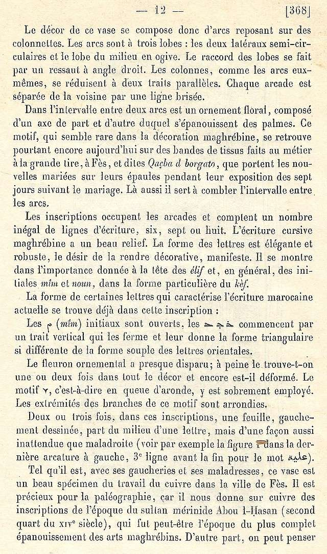 Alfred BEL : Note sur trois anciens vases de cuivre gravé trouvés à Fès et servant à mesurer l'aumône légale du fitr. Scan_b30