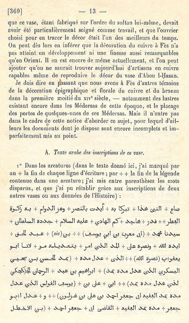 Alfred BEL : Note sur trois anciens vases de cuivre gravé trouvés à Fès et servant à mesurer l'aumône légale du fitr. Scan_b31