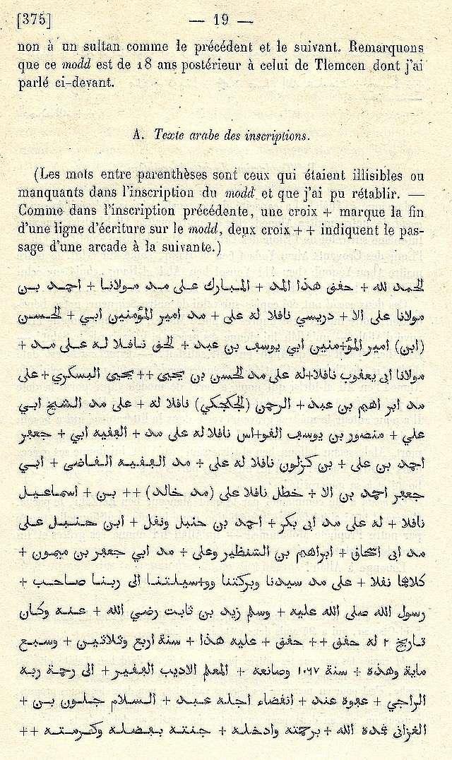 Alfred BEL : Note sur trois anciens vases de cuivre gravé trouvés à Fès et servant à mesurer l'aumône légale du fitr. Scan_b39