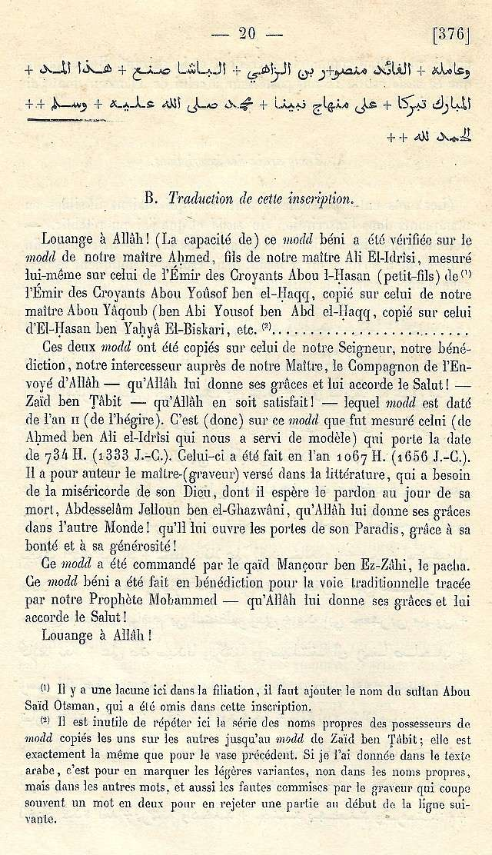 Alfred BEL : Note sur trois anciens vases de cuivre gravé trouvés à Fès et servant à mesurer l'aumône légale du fitr. Scan_b40