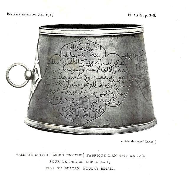 Alfred BEL : Note sur trois anciens vases de cuivre gravé trouvés à Fès et servant à mesurer l'aumône légale du fitr. Scan_b43
