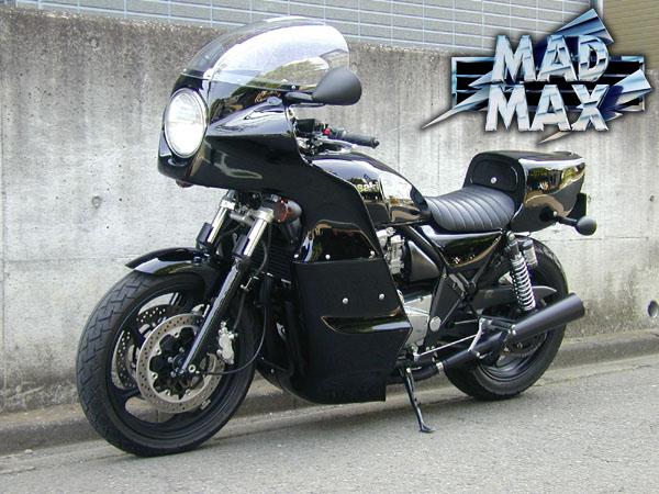 1100 zeph mad max replica Madmax10