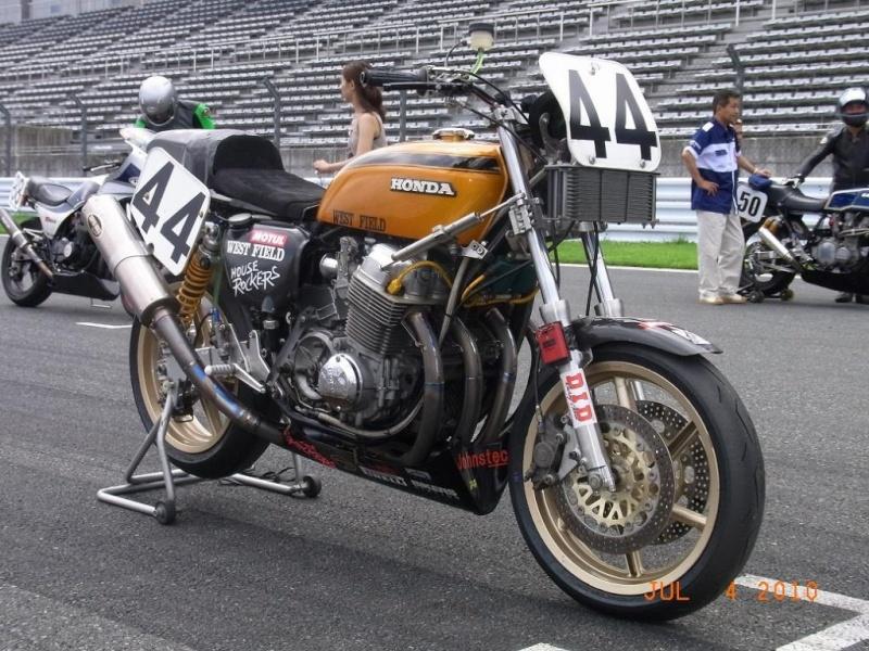JAPAN RACERS - Page 4 Q0013110