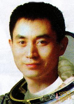 CZ-2F (Shenzhou-12) - JSLC - 12.6.2021 Ye_gua15