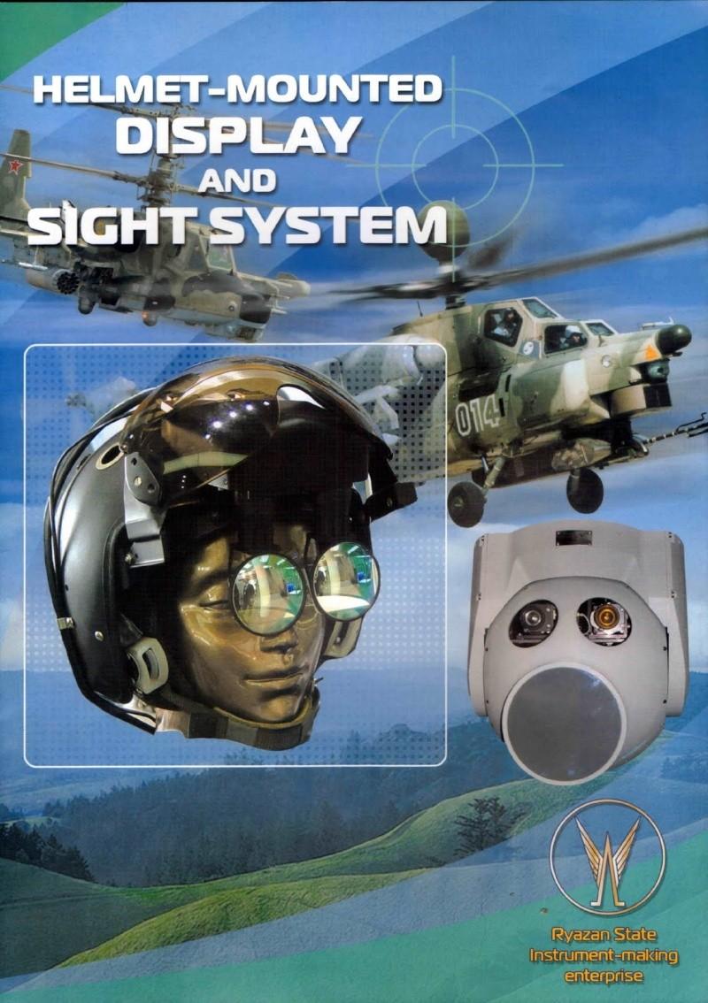 Mi-28N Havoc: News - Page 3 08_11_10