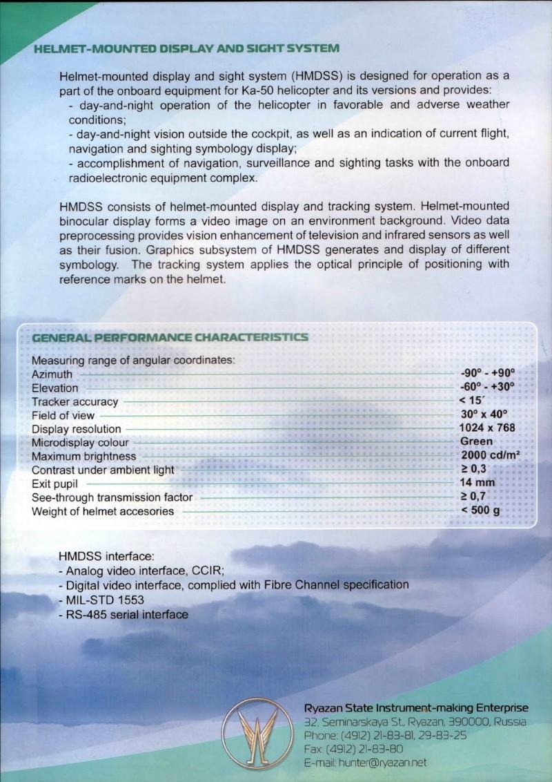 Mi-28N Havoc: News - Page 3 08_11_11