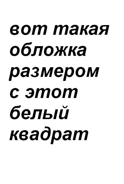 ШКОЛА - АД!!! 1_bmp11