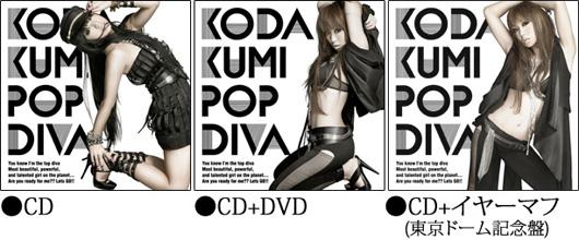 Koda Kumi - Love Me Back (Single) 30.11.2011 / JAPONESQUE (Album) 25.01.2012 - Page 2 20101210