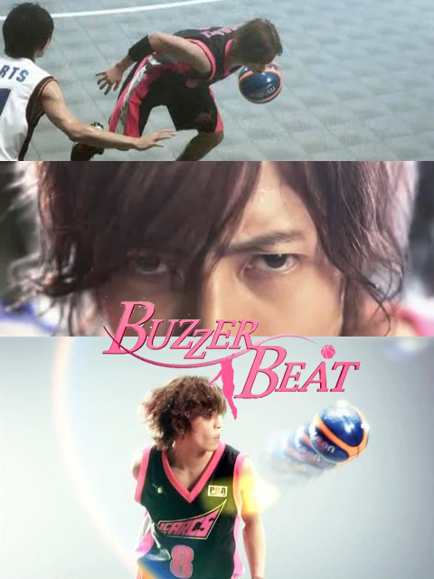 Buzzer beat Bb0110