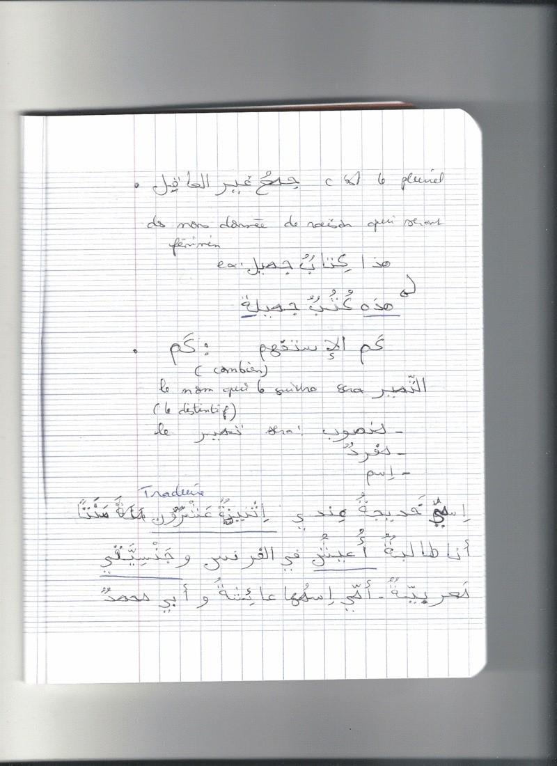 EXERCICES OUMABDILLAH (Apprentissage terminé) - Page 4 Examen14