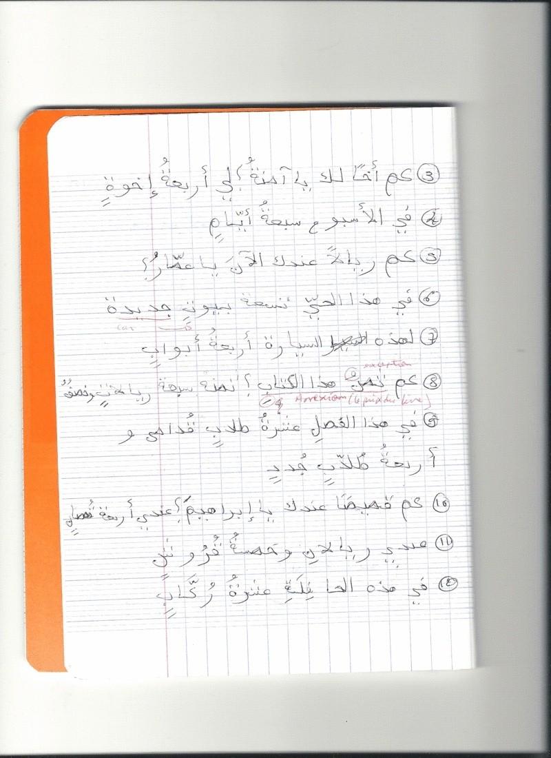 EXERCICES OUMABDILLAH (Apprentissage terminé) - Page 4 Lecon210