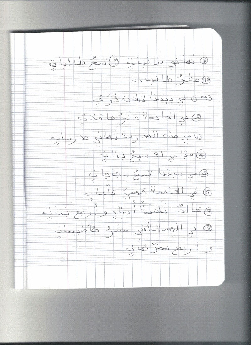 EXERCICES OUMABDILLAH (Apprentissage terminé) - Page 4 Lecon211