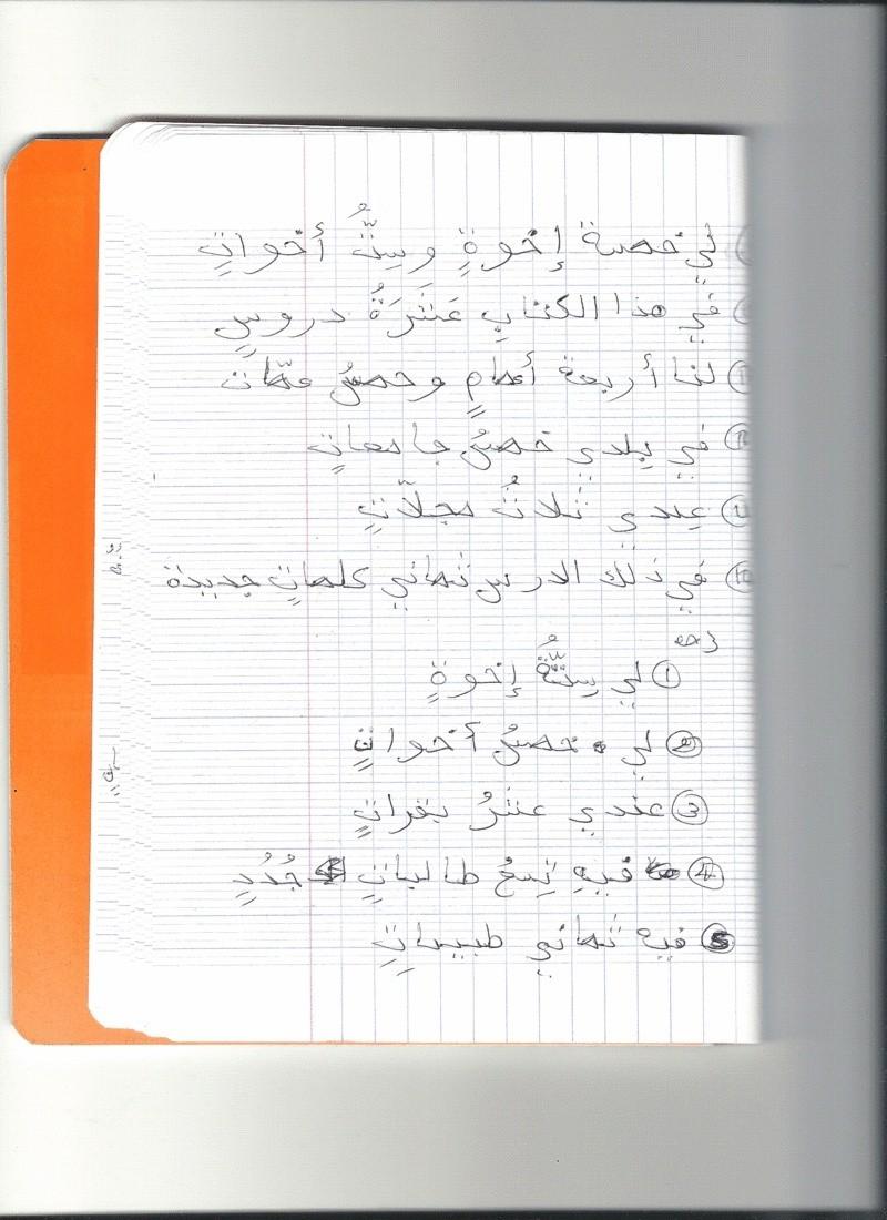 EXERCICES OUMABDILLAH (Apprentissage terminé) - Page 4 Lecon212