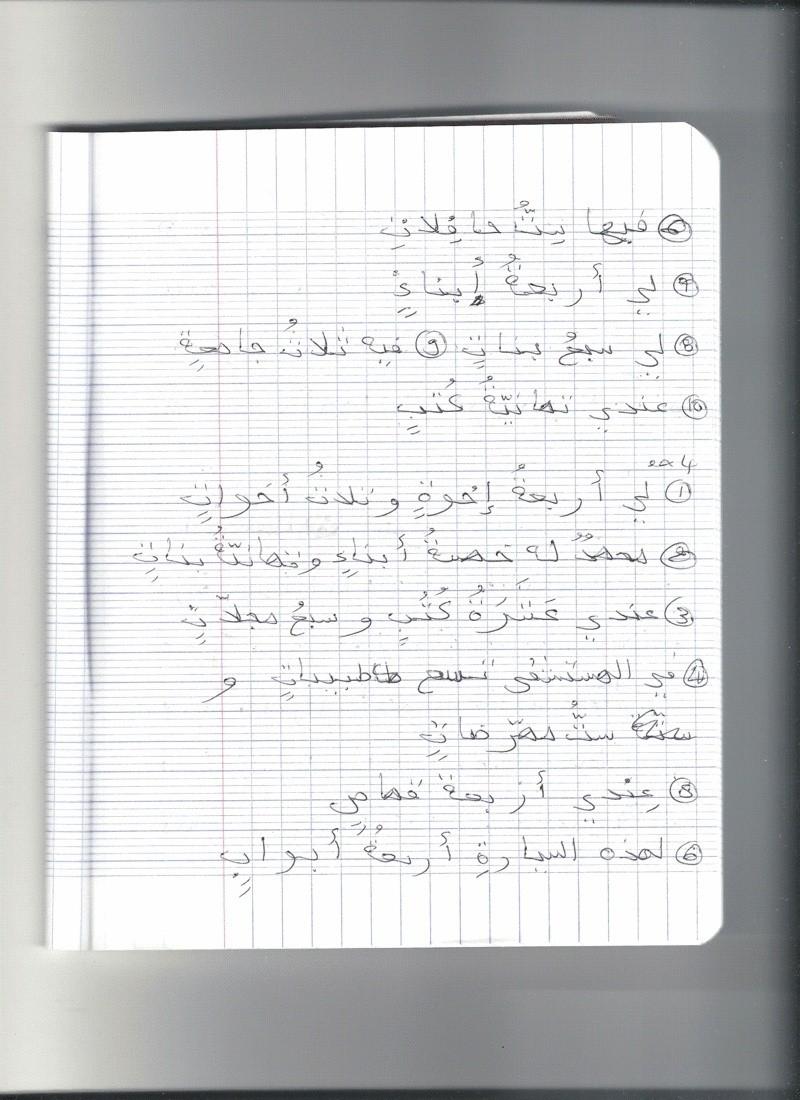 EXERCICES OUMABDILLAH (Apprentissage terminé) - Page 4 Lecon213