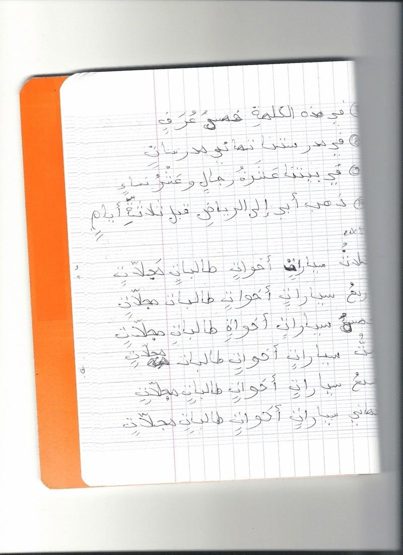 EXERCICES OUMABDILLAH (Apprentissage terminé) - Page 4 Lecon214