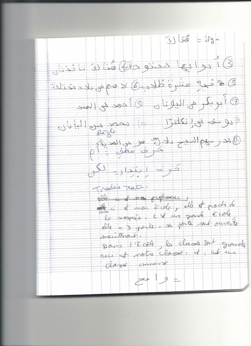 EXERCICES OUMABDILLAH (Apprentissage terminé) - Page 4 Lecon215